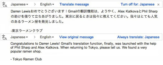 Google adds automatic language translation to your Email