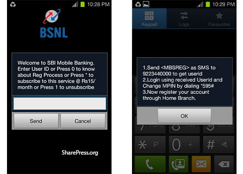 BSNL SBI Mobile banking USSD based Service