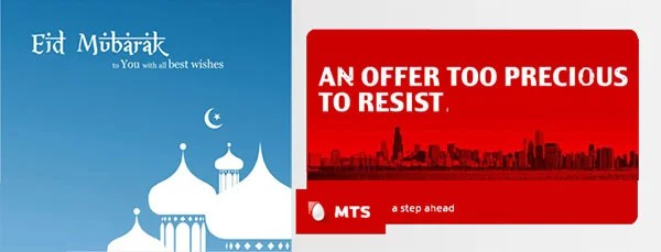 MTS India Offering Special Eid Plan for Rs 786 with a Range of Benefits