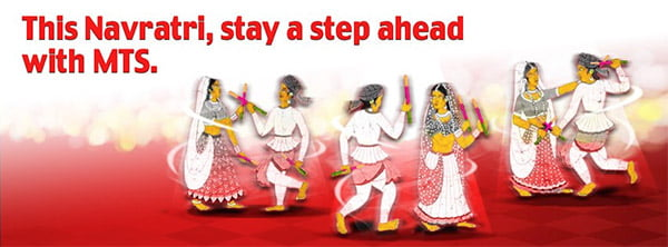 MTS celebrate 'Durga Pujo' by Special Offers for Voice & Data customers in Kolkata & West Bengal