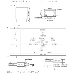 1999 Ez Go Txt Wiring Diagram Bt Telephone Extension Socket Mpt 1000 Plug Wire Gmc Jimmy