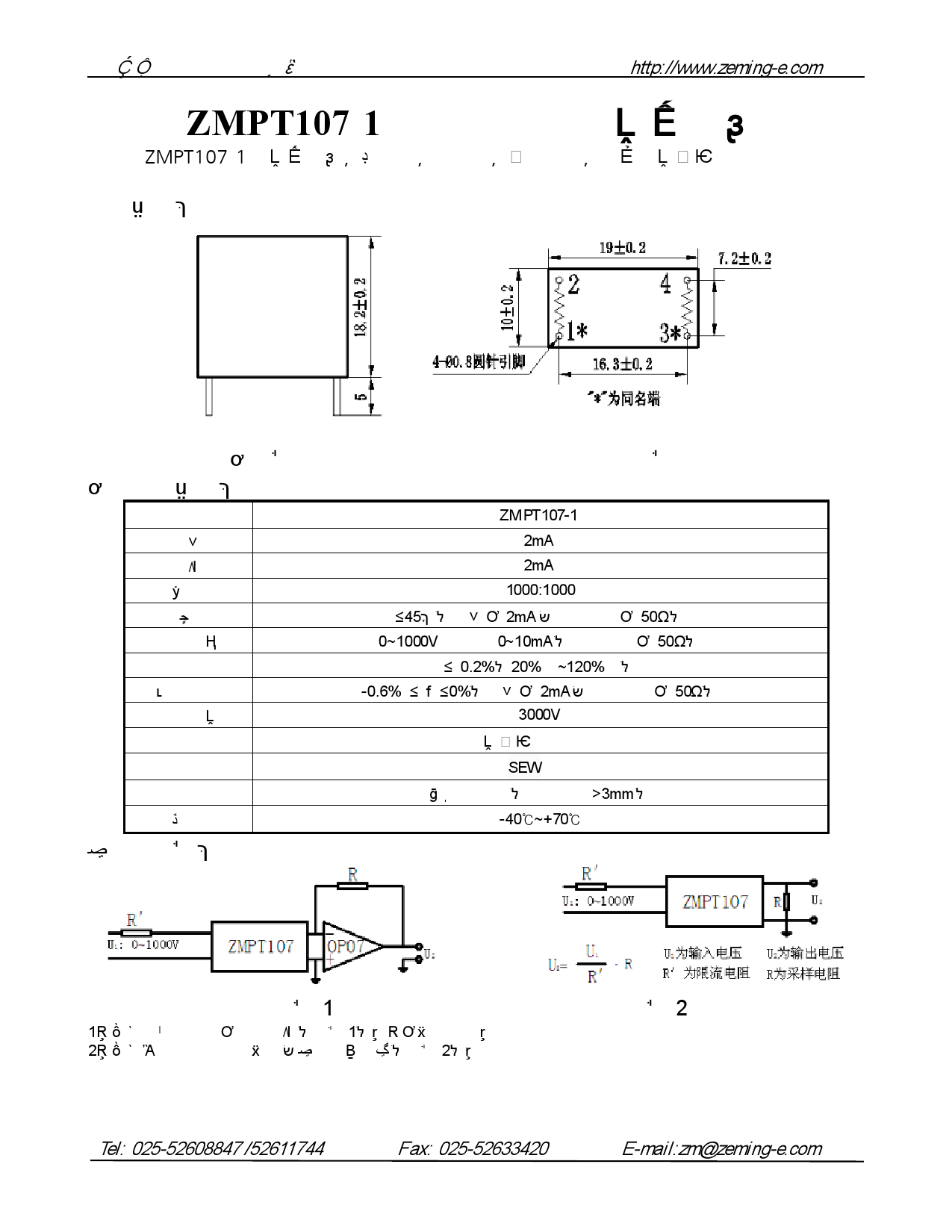 1999 ez go txt wiring diagram 13 pin trailer plug mpt 1000 wire gmc jimmy