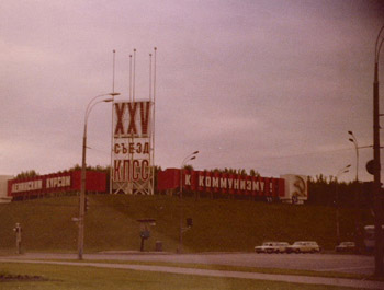 Moscow1977LeninsPathToCommunismImageTVS