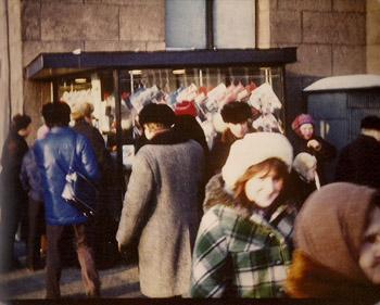Russia1977Winter6ImageTVS