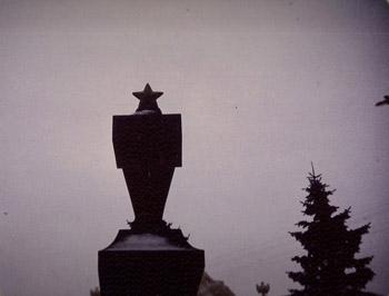 Russia1977Winter9ImageTVS