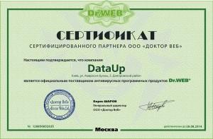 Сертификат DrWeb