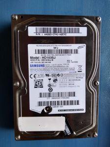 Festplatte wird nicht erkannt