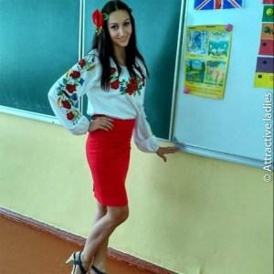 Ukraine girls for serious relationship