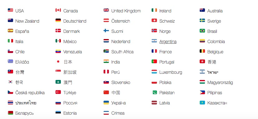 ashley madison countries of availability - ashley madison countries of availability