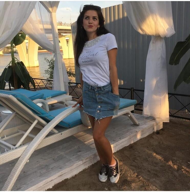 Yana russian dating in uk