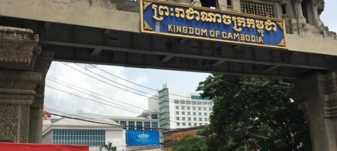2017年8月のアジア(タイ・カンボジア)の旅行3