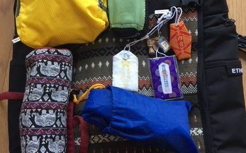 旅行の準備(荷物編)