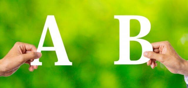【ABテストとは】メリット、ポイント、テスト箇所の基本を簡単に解説