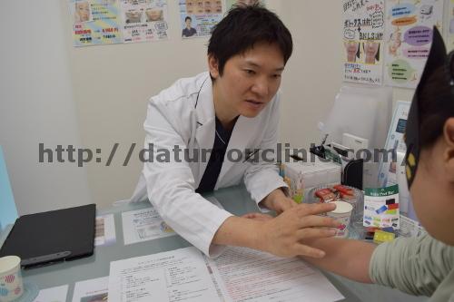 トイトイトイクリニック野田ドクター