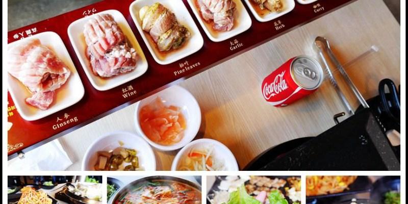 桃園二號店【韓國第一品牌-八色烤肉】一次品嚐八種口味~不用遠跑台北了!