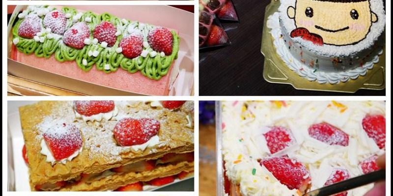 生日蛋糕【桃園八德-美德糕餅舖】採用牧場現擠100%生乳烘焙│濃郁滑順不甜膩│伴手禮