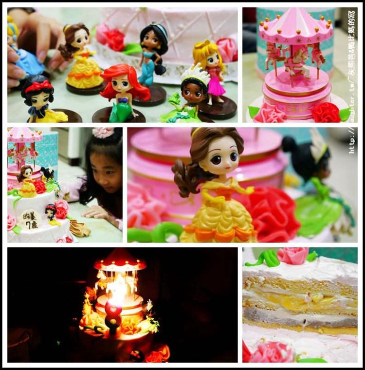 客製化生日蛋糕【麥胖職人烘焙】超夢幻立體旋轉木馬│全公主系列生日蛋糕
