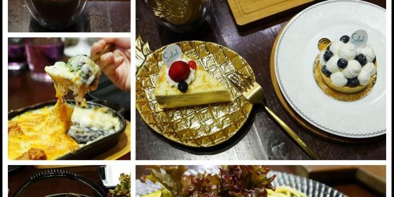 桃園【梳子.Salud】美美乾燥花蔬食熱門餐廳/復古華麗每個角落都好拍