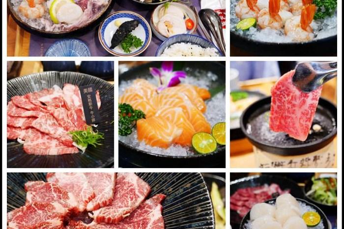 桃園藝文店【東港強和牛燒肉】嗜肉者必訪/頂級黑毛燒肉定食/白飯&湯&飲料可無限續