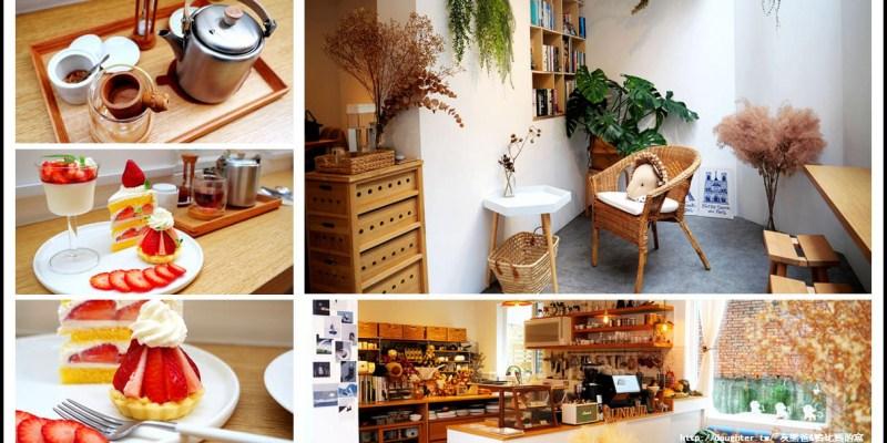 桃園區美食【lindajia甜點工作室】日常雜貨風│咖啡甜點下午茶│優質個人工作室