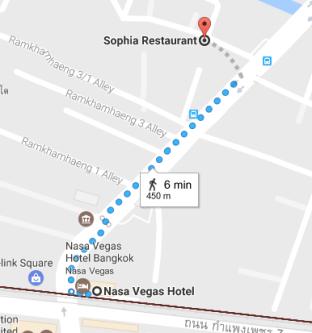 Nasa Vegas - Sophia
