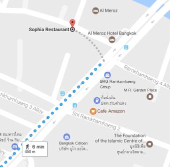 Islamic Centre near Sophia