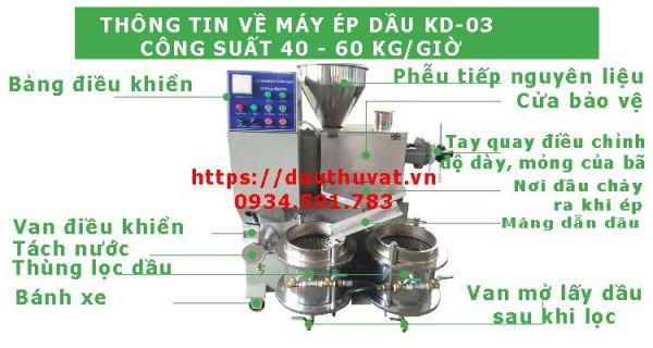 thông tin chi tiết máy ép dầu KD03