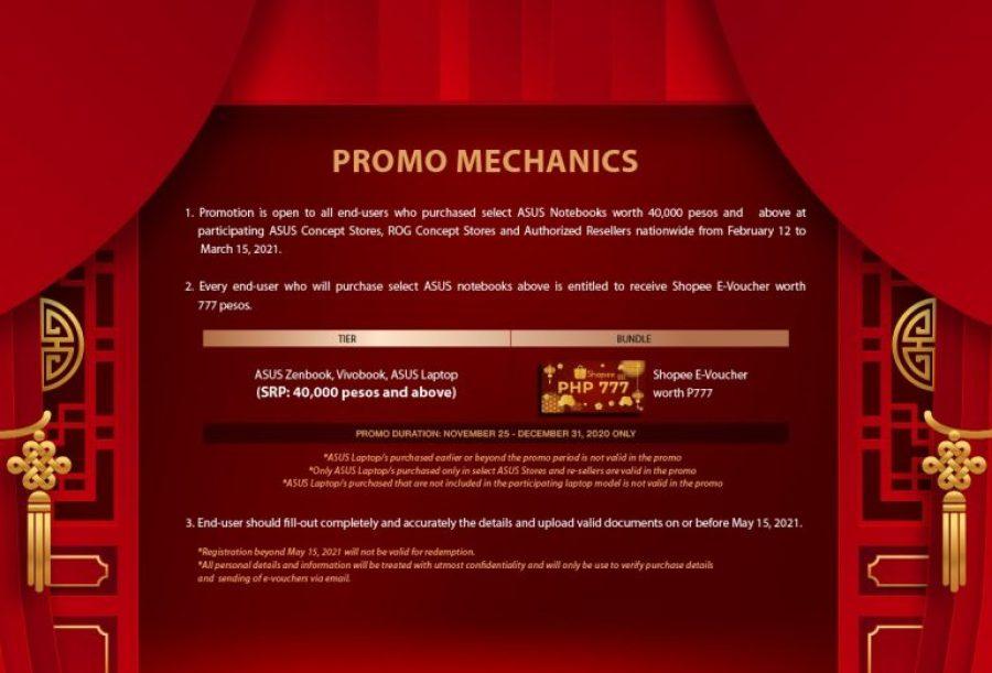 ASUS Lucky E-Vouchers Lunar New Year Promo Mechanics