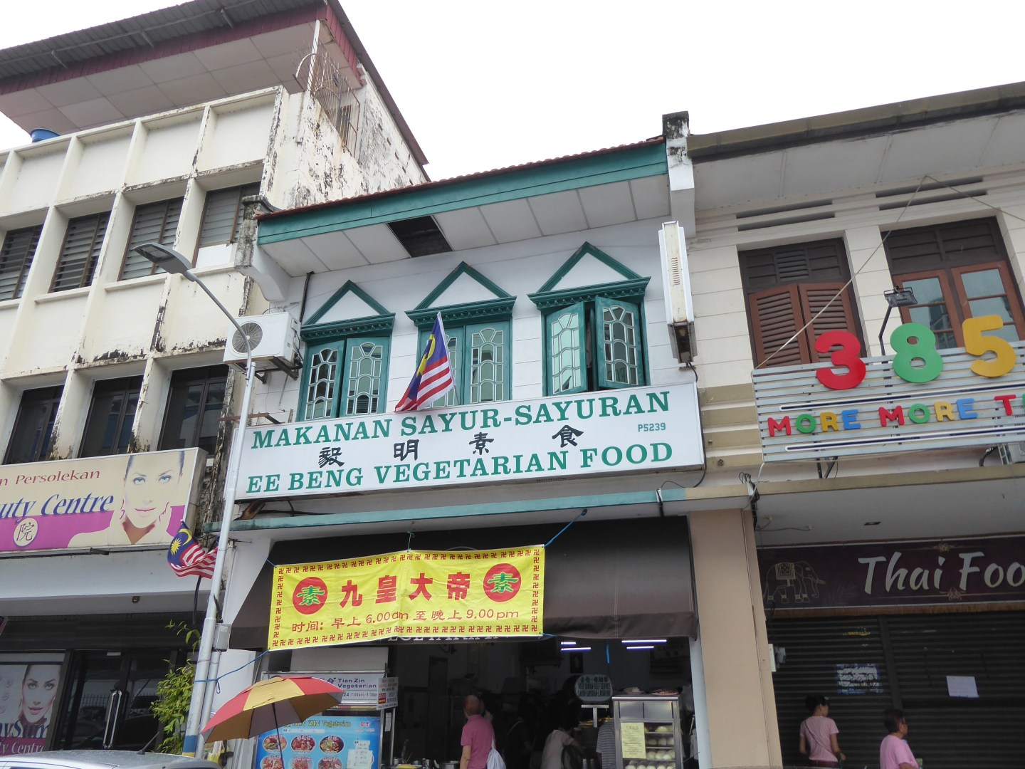 Vegetarian Penang Guide – 5 places to eat in George Town