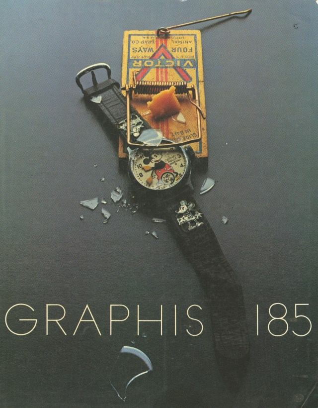 phil-marco-graphis-cover-185-01