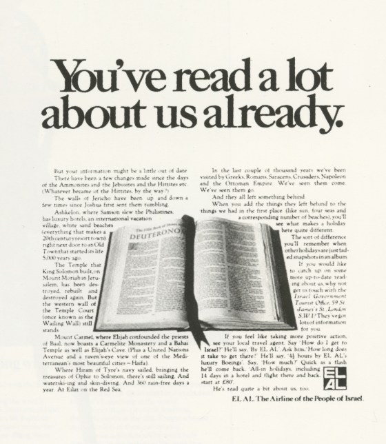 'You've Read A' El Al, John Hegarty, John Collings-01.jpg