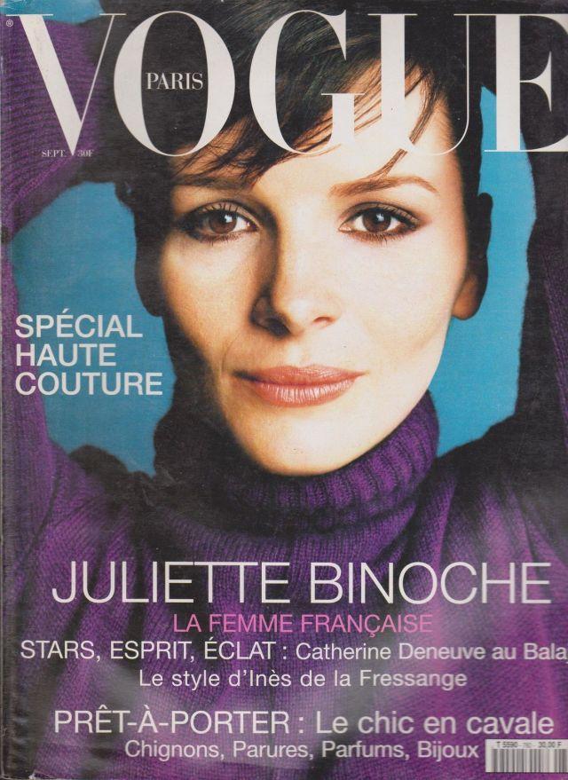 'Juliette Binoche, Vogue Cover, Satoshi Saikusa