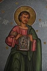Saint Philip- Brancoveanu Monastery