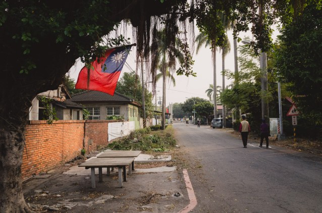 HuangPu New Village Taiwan flag