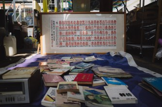 Second hand books and an interesting Chinese lettering