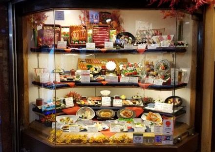 Food Display - Dotonburi - Osaka Japan