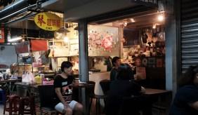 Coffee in Keelung, Taiwan