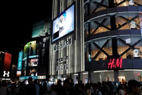 Ximending Shopping District - Taipei, Taiwan