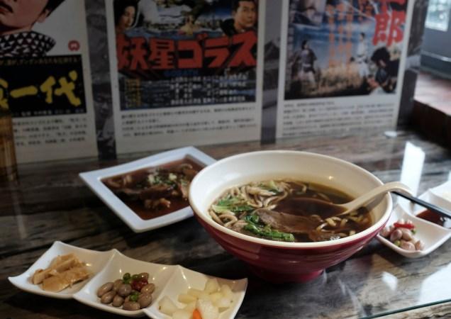 Beef Noodle Soup - Jiufen, Taiwan