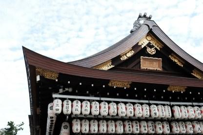 Yasaka- jinja - Shinto Shrine - Kyoto Japan