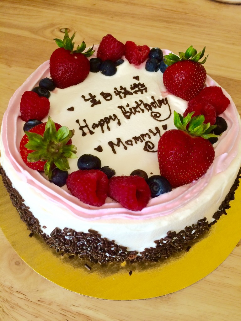 Happy Birthday Mom Cake Happy Birthday Mom Cindy Lai