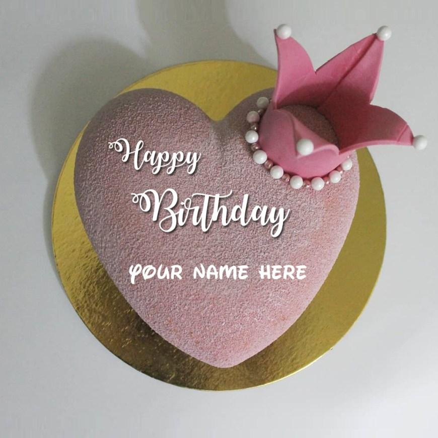 Name On Birthday Cake Cakes Make Greeting And