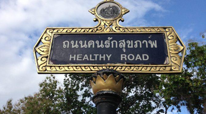 Healing: Story of Pitsanuvej Hospital ~ Phitsanulok, Thailand