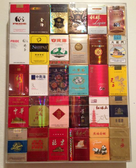 Chinese cigarette packs 2