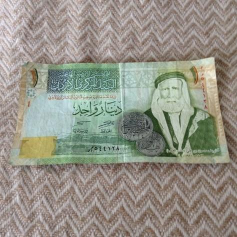 Jordan: Dinar (1, front)