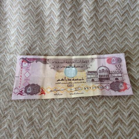 United Arab Emirates: Dirham (5, front)