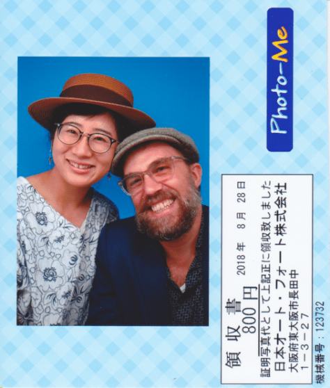 Dave + Ryoko at KIX (Kansai Airport) photo booth, Aug. 2018