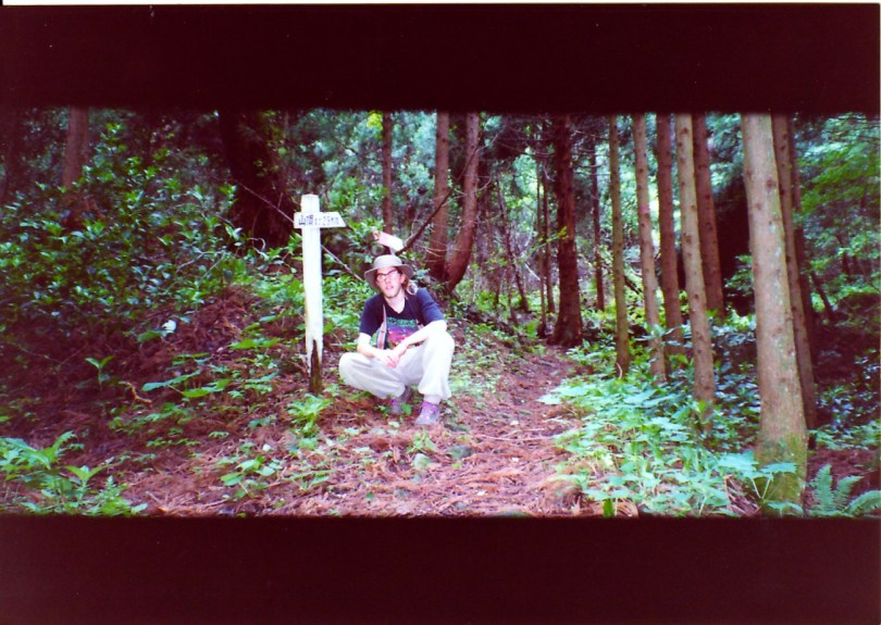 header japan dave trail posing