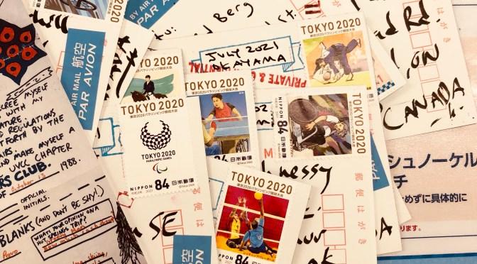 Diary: postal, piano, fever etc