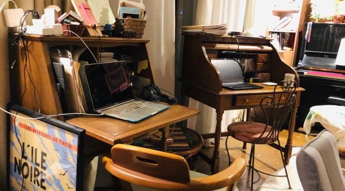 Cottage: Desks Cuddling Up Splendidly